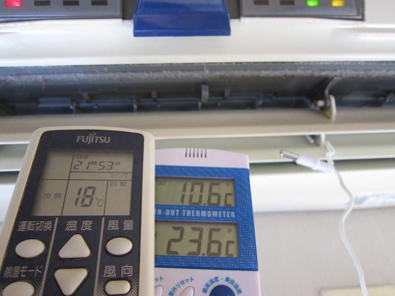 エアコン 吹出口の温度