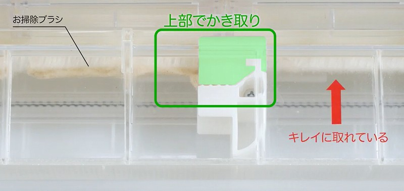 パナソニックエアコンのお掃除機能のダストボックス方式