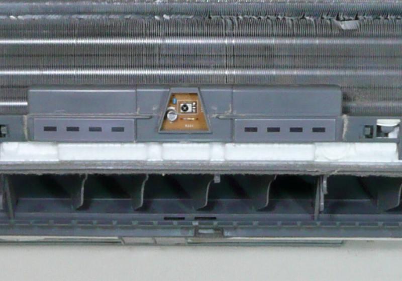 エアコンのリモコン受光部の掃除