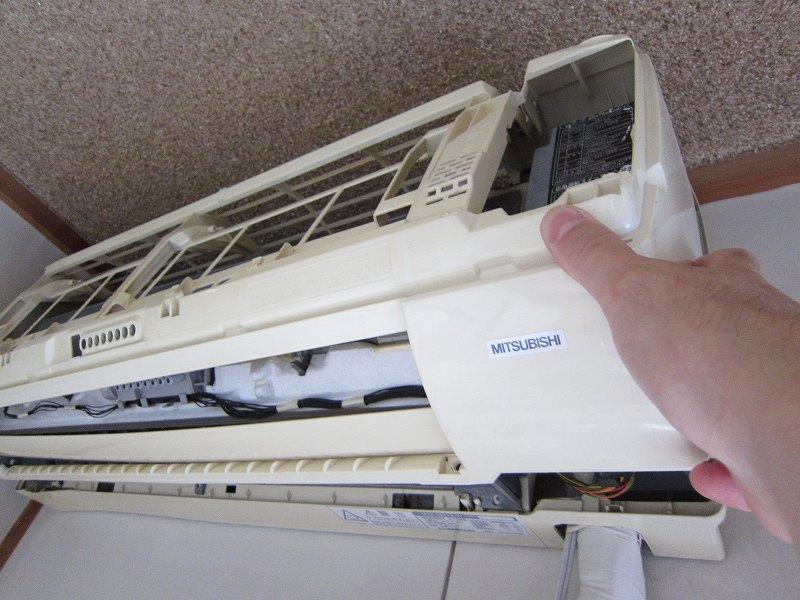 エアコン分解洗浄:カバーの取外し方