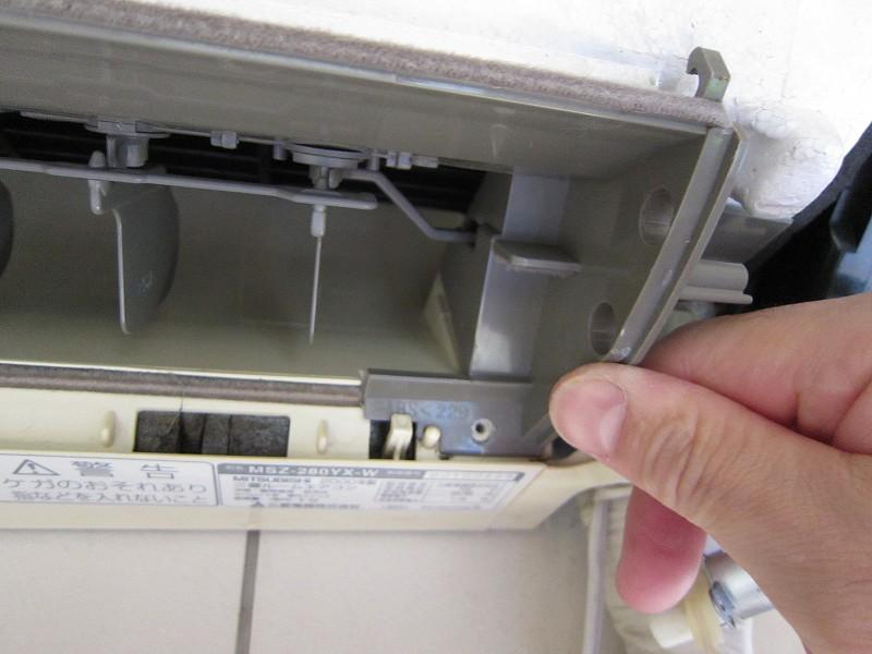 エアコンの分解洗浄:ドレンパンの取り外し方