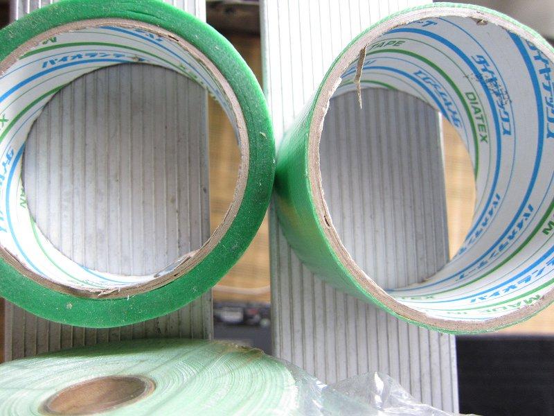 エアコン分解掃除に必要な物・養生テープ