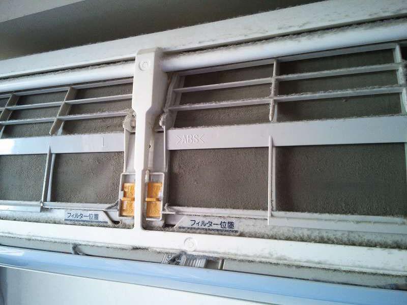 ダイキンエアコンのフィルター自動お掃除機能が掃除しない?