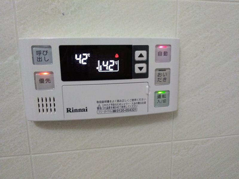 マンションのエコジョーズを設置するには浴室リモコンが必要